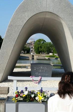 16年平和記念公園.jpg
