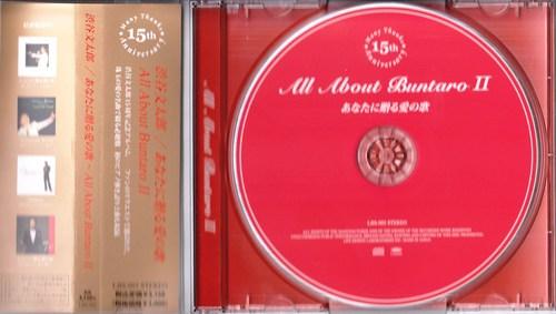 新CD 写真1.jpeg