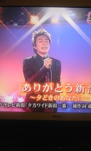 テレビ画面で.jpg