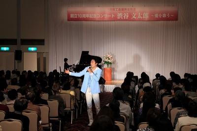 新潟・商工女性会にて.jpg