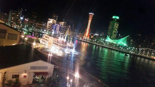 神戸.jpg